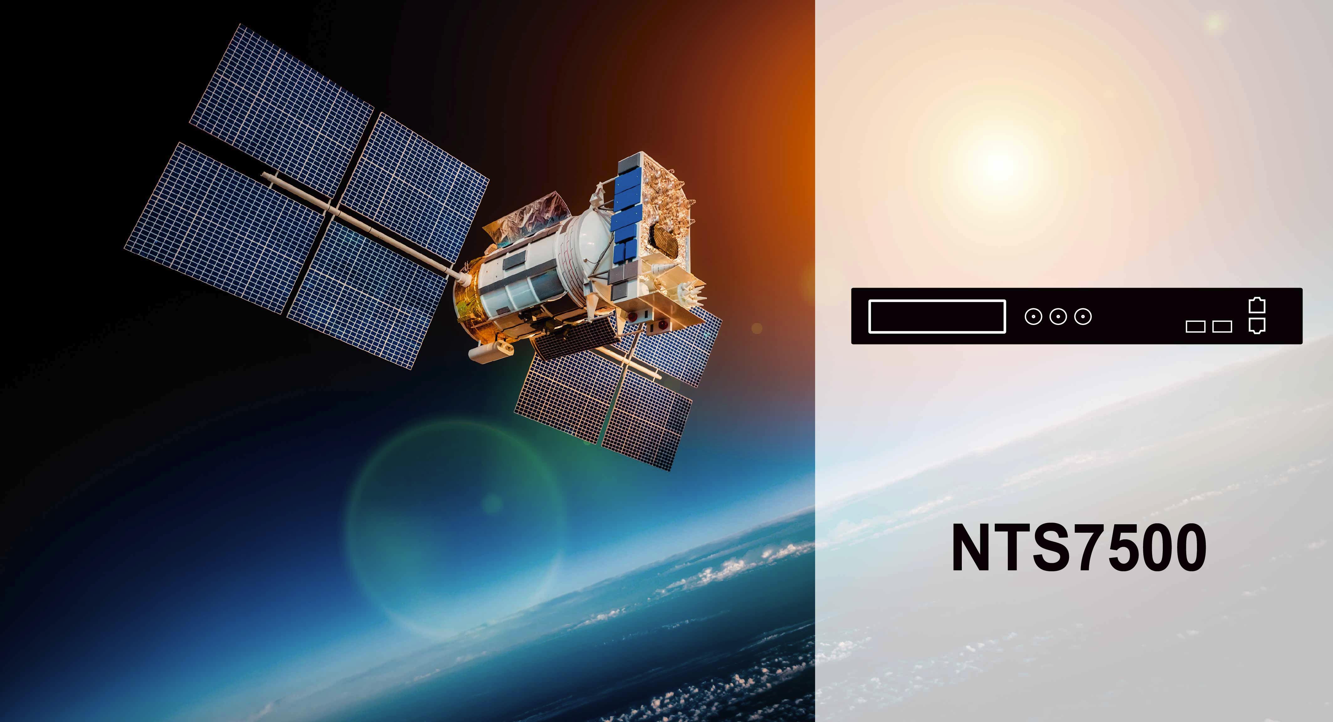 NTS7500-Serie für präzise Zeitsynchronisation