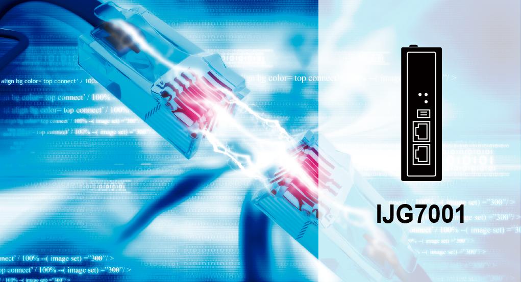 Industrial PoE + Injector IJG7001